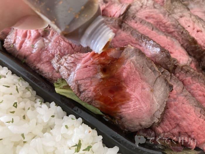 山梨・昭和町-肉ビストロKAGURA(お弁当のテイクアウト)