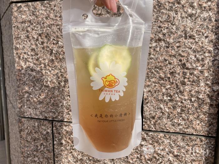 台湾茶房 TAIWAN TEA ホワイトアレイ山梨市駅店