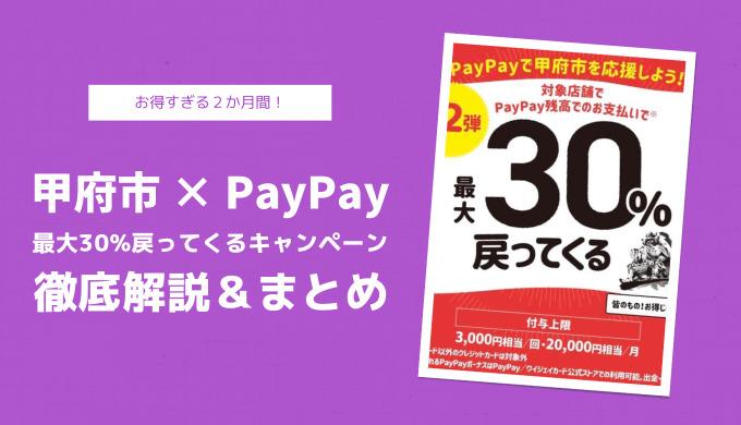 スタンド paypay ガソリン ガソリンスタンドで便利なスマホ決済は、PayPay(ペイペイ)、LINE Pay、楽天ペイ?