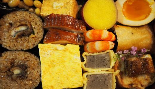 甲府【うなぎ串焼き ういち】の、まるで宝箱のようなお弁当に感動…!