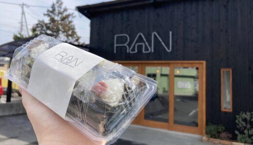 【RAN】甲府市上石田のおにぎり専門店。山梨県産の武川米がふっくら美味!