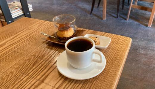 【スコヤコーヒー】北杜市高根町、自家焙煎コーヒー店でほっとする時間を