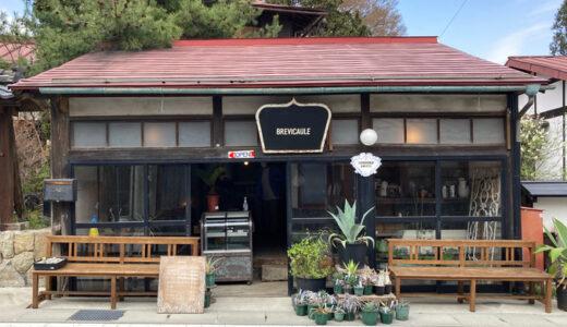 【BREVICAULE ブレヴィカウレ】北杜市白州町のアンティークな素敵カフェ