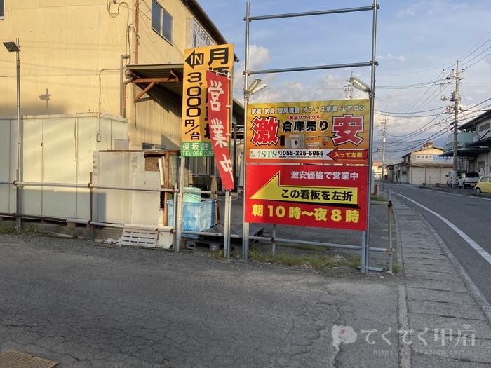 山梨県甲府市国母-cafe Miroku(カフェミロク)の駐車場