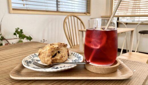 【フクロウ紅茶店】甲府でティータイムなら。紅茶と焼き菓子を味わうやさしい時間