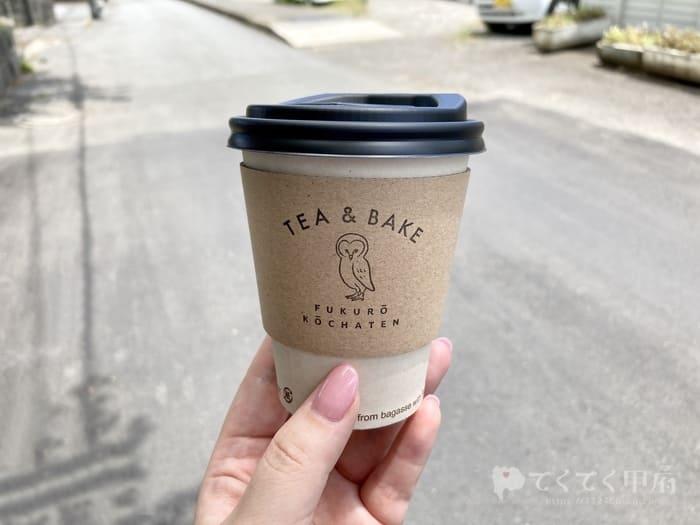 山梨県甲府市-フクロウ紅茶店