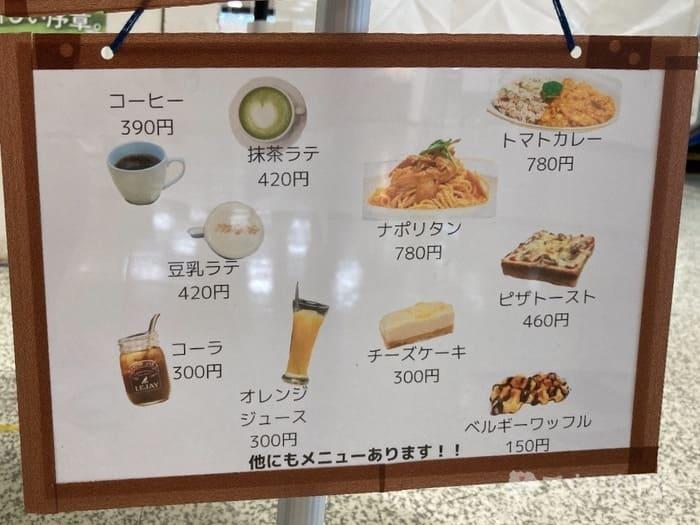 山梨県甲府市-OFF COFFEE(オフコーヒー)のメニュー