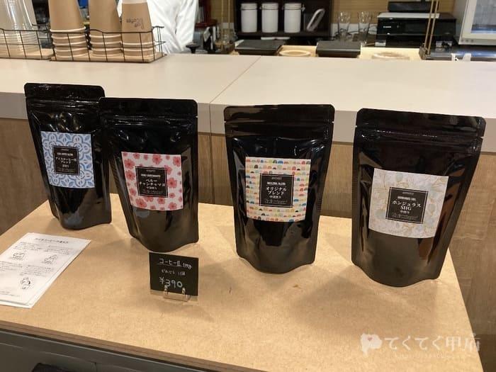 山梨県甲府市-OFF COFFEE(オフコーヒー)