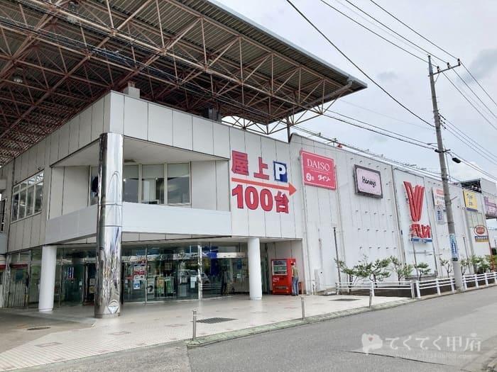 山梨県甲府市-オギノイーストモールバリオ店