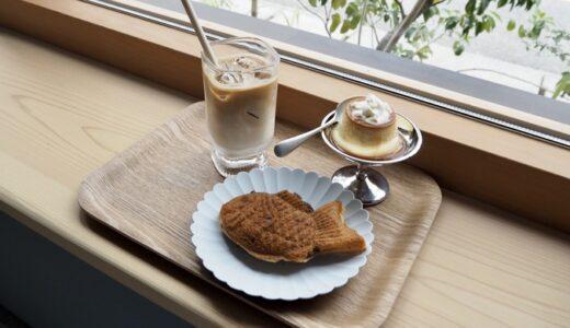 【タノカンダ珈琲】昭和町で、自家焙煎コーヒーとカリッと香ばし米粉たい焼きを。